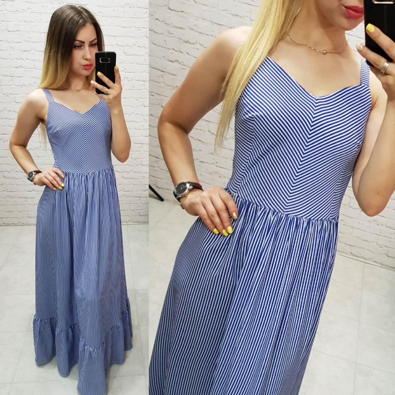 Платье - сарафан длинный арт 162 в полоску электрик