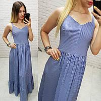 Платье - сарафан длинный арт 162 в полоску электрик, фото 1