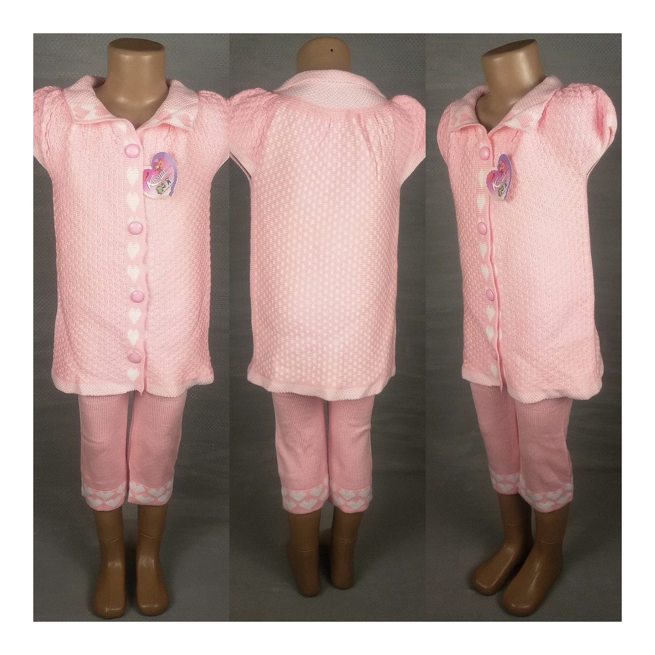 Теплый вязаный трикотажный костюм на девочку персиковый.