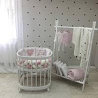 """Комплект в кроватку Арт Дизайн + бортик """"Коса"""", Розовая геометрия"""