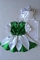 Детский карнавальный костюм Bonita Подснежник (девочка) 105 - 120 см Зеленый