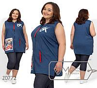 Женский спортивный костюм с 56 по 62 размер