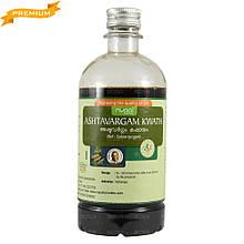 Аштаваргам Кватха (Ashtavargam Kwath, Nupal Remedies) 450 мл - Аюрведа премиум качества