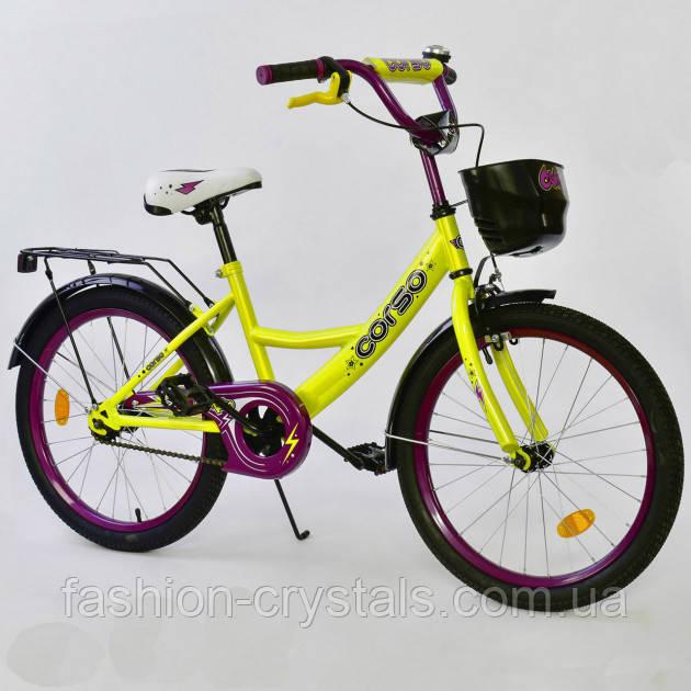 Детский велосипед Corso G 20 дюймов