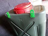 Рукомойник новый пластиковый, 20 литров, фото 5