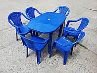 Комплект садовой мебели! Стол большой + 6 кресел!, фото 1