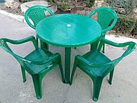 """Компект садовой мебели """"Люкс""""! Стол + 4 кресла!, фото 1"""