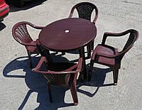 Комплект пластиковой мебели! Коричневый стол + 4 кресла!