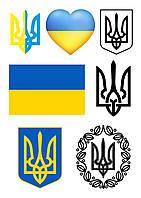 Тату сет української символіки