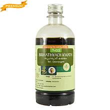 Брихатьяди Кватха (Brihathyadi Kwath, Nupal Remedies) 450 мл - Аюрведа премиум качества