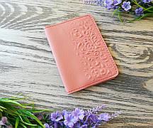 Обложка на права мини и id паспорт узоры цвета пудры
