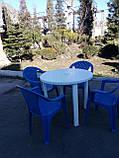 """Комплект пластиковой мебели """"Волна""""! Белый стол + 4 синих кресла!, фото 3"""