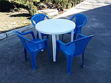 """Комплект пластиковой мебели """"Волна""""! Белый стол + 4 синих кресла!"""