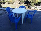 """Комплект пластиковой мебели """"Волна""""! Белый стол + 4 синих кресла!, фото 4"""