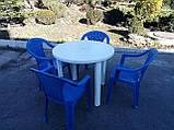 """Комплект пластиковой мебели """"Волна""""! Белый стол + 4 синих кресла!, фото 2"""