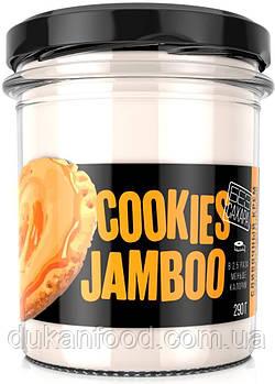 """Сливочный крем """"COOKIES JAMBOO"""" со вкусом печенья с карамелью, Mr. Djemius ZERO"""