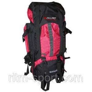 Рюкзак туристический V-65+10 л