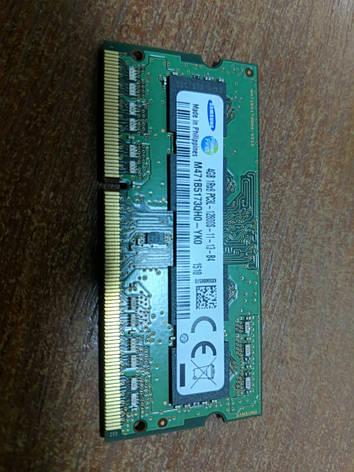 Оперативная память SO-DIMM 4 GB DDR3L 1Rx8 PC3L 12800S Samsung, фото 2