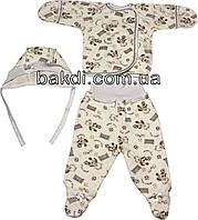 Детский костюм рост 56 (0-2 мес.) капитон молочный на мальчика/девочку (комплект на выписку) для новорожденных К-316