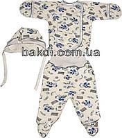 Детский костюм рост 56 (0-2 мес.) капитон молочный на мальчика (комплект на выписку) для новорожденных А-316