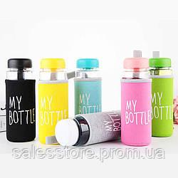Бутылка для воды My Bottle шейкер спортивный MB-422 объемом 500мл