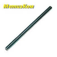 Шпилька М20х1000 кл. пр. 5.8 DIN 975