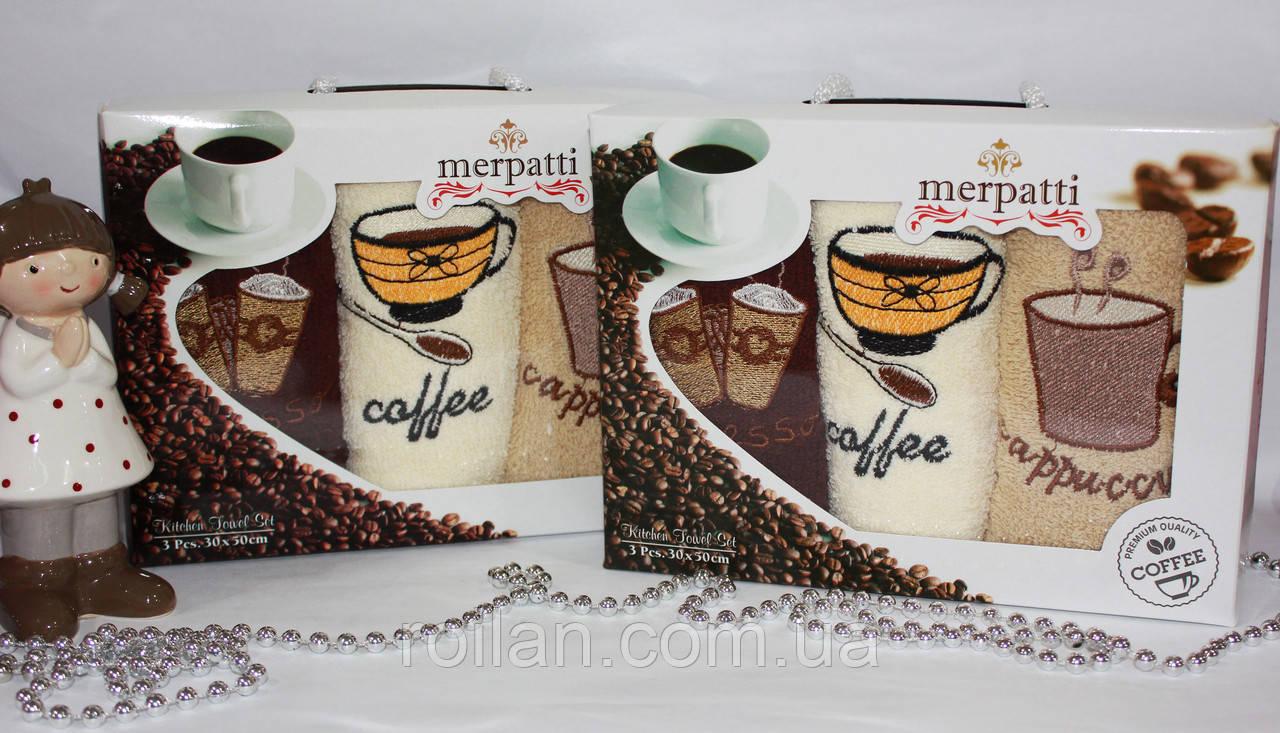 Набор турецких кухонных полотенец Coffe 3 ka