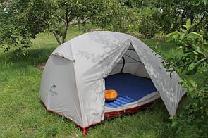 Палатка двухместная Naturehike Star River 2 Silicone 20D (NH17T012-T) серая.