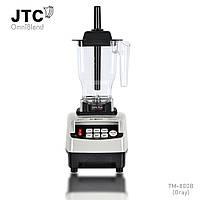 Высокомощный (профессиональный) блендер JTC OmniBlend V (1,5 л), серый