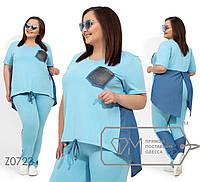 Стильный женский спортивный костюм для лета с 56 по 62 размер