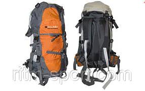 Рюкзак туристический V-85л