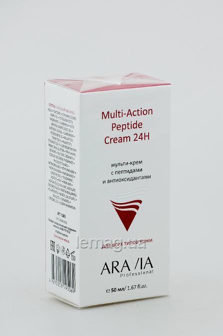 ARAVIA Professional Multi-Action Peptide Мульти-крем с пептидами и антиоксидантным комплексом для лица, 50 мл