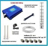 Комплект SST-9020-G 900 MHz с внешней антенной усилением 14 дБ. Площадь покрытия 400 кв. м., фото 1
