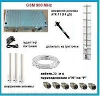 Комплект SYN-9020-F SA GSM 900 MHz. Площадь покрытия 1000 кв. м., фото 1