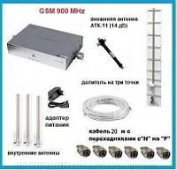 Комплект TE-9102-B GSM 900 MHz с внешней антенной усилением 14 дБ. Площадь покрытия 700 кв. м.