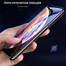 Защитное стекло (6D) White для iPhone 6/6S белый, фото 3