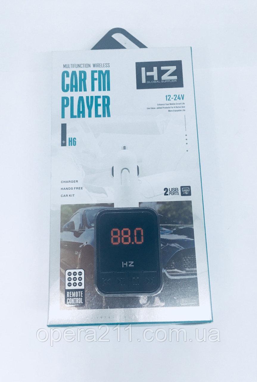 Трансмиттер FM MOD. H6 , Автомобильный MP3 FM–модулятор, Модулятор в машину с пультом