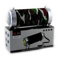 Колонка портативная SPS JBL S07, Bluetooth колонка, компактная мини колонка, акустическая система