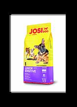 Josera JosiDog Junior Sensitive 25/17 сухой корм для щенков с чувствительным пищеварением 18 кг