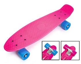 Пенни Борд Penny Board 22Д Малиновый цвет Матовые колеса