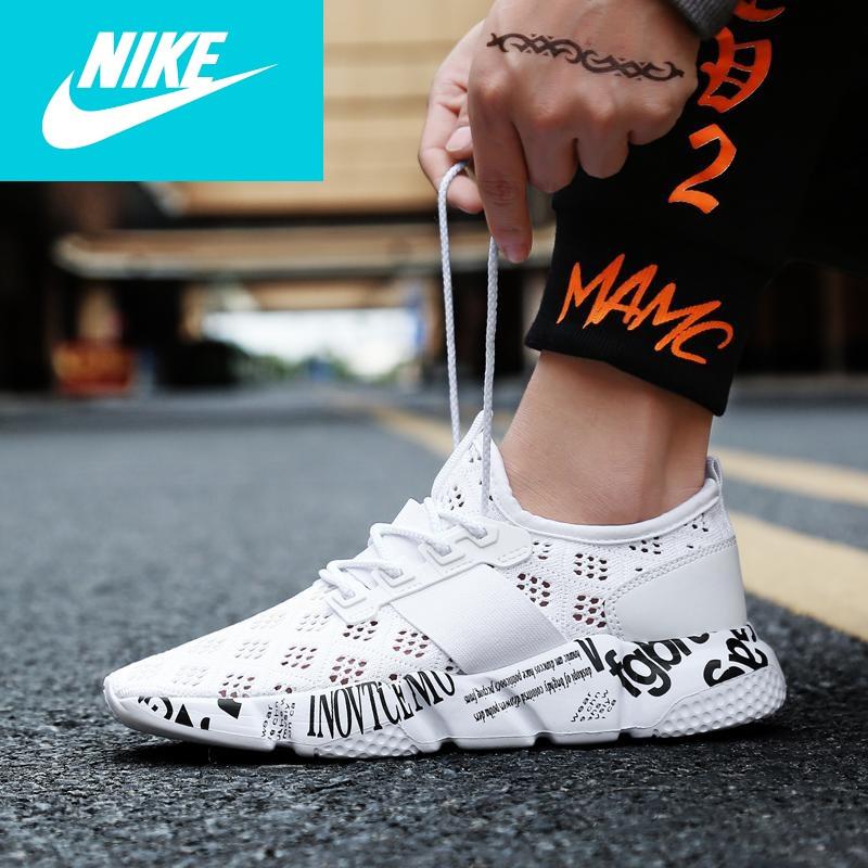 Мужские летние кроссовки фирменные Nike Air Presto