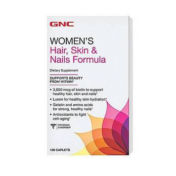 Hair Skin & Nails Formula (120 caps) GNC