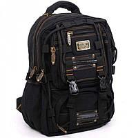 Стильный молодежный рюкзак Goldbe арт. 98208