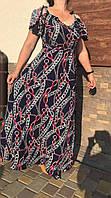 Женское платье в пол Код анг728-6