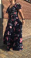 Женское платье в пол Код анг728-2