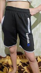 Подростковые шорты в розницу