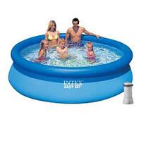 Надувной бассейн Intex 28120 - 2, 305 х 76 см (2 006 л/ч)