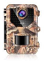 Камера ночного видения для охоты 1080p 16mp Sesern  фотоловушка водонепроницаемая