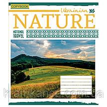 "Зошит 18 аркушів YES ""Ukraine National Travel"" лінія 763076, фото 3"