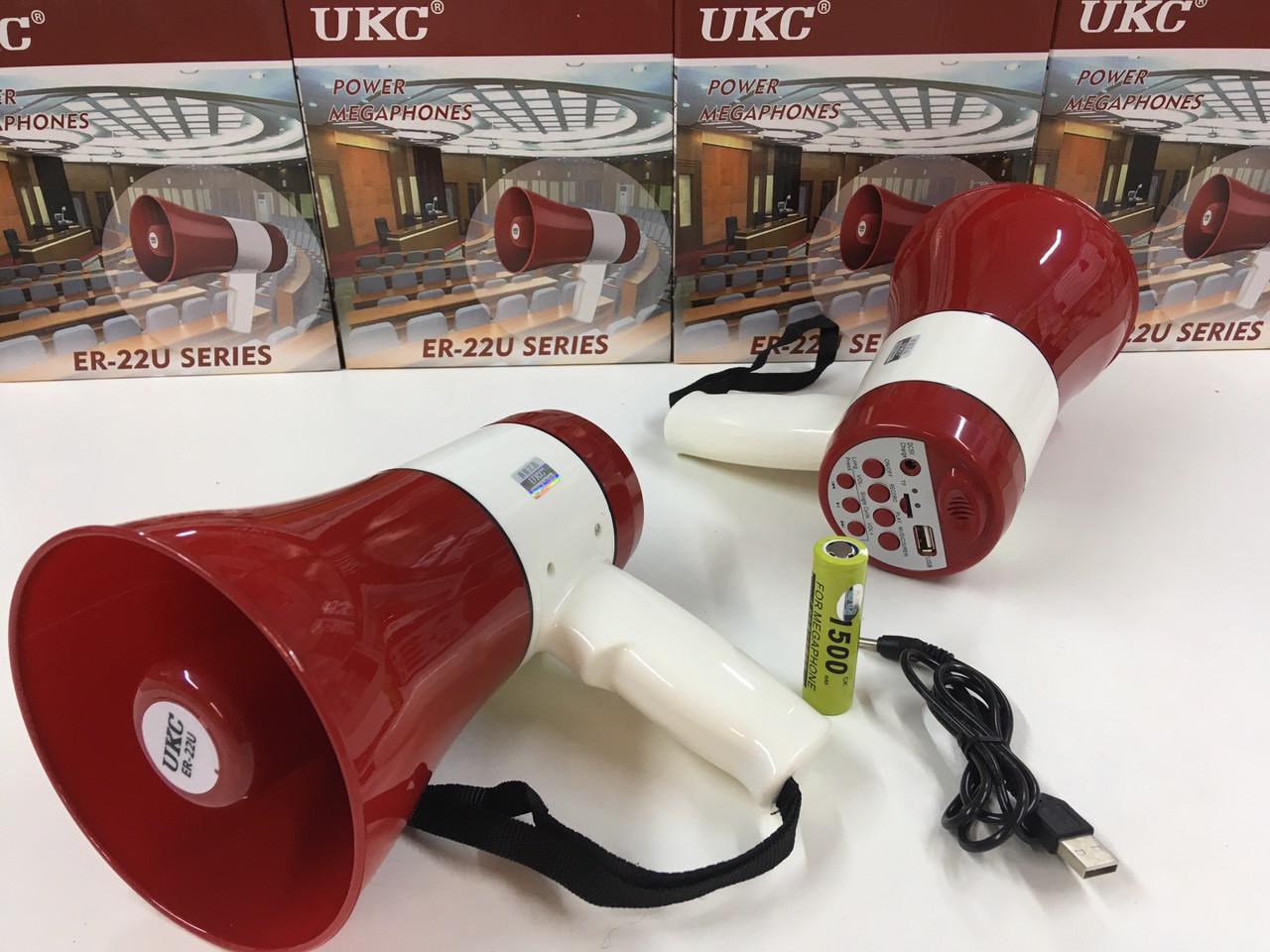 Мегафон громкоговоритель рупор ручной POWER MEGAPHONE UKC ER-22U